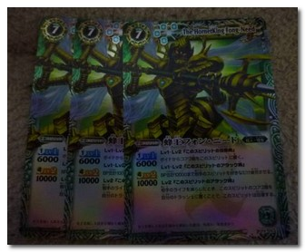 2012-06-30_155042.jpg