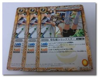 2012-06-30_155702.jpg